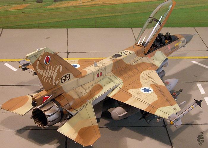 F16D_PDS_5.jpg